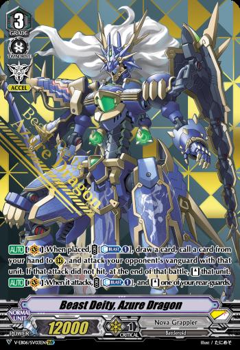 Beast Deity, Azure Dragon (V Series)