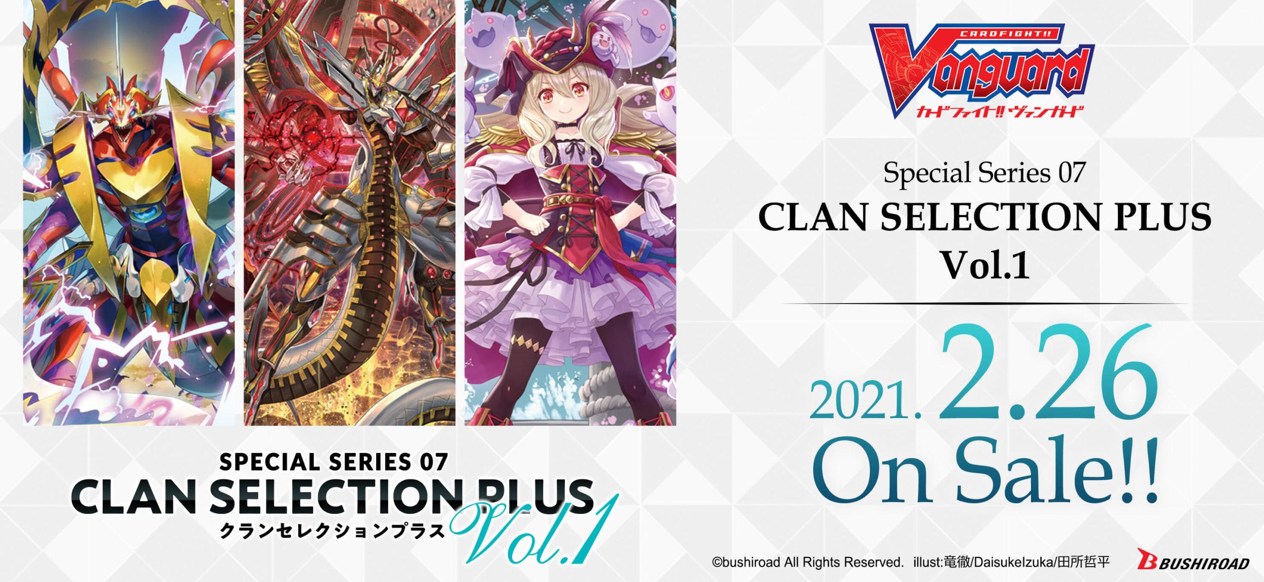 Clan Selection Plus Vol (7)