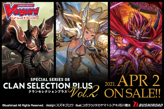 V Special Series 10 CLAN SELECTION PLUS Vol.2